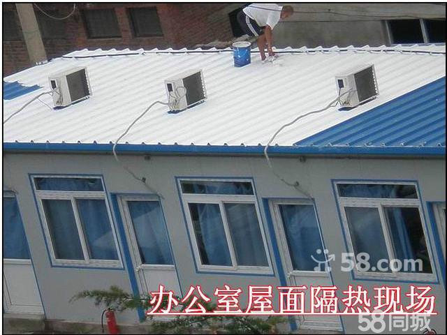 产品主要用于:钢结构厂房屋面,混凝土楼面,平房顶,集装箱,储罐,外墙
