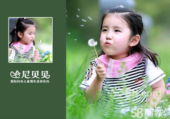 哈尼贝贝是创意者:让宝宝拍摄的每一张照片都生动有