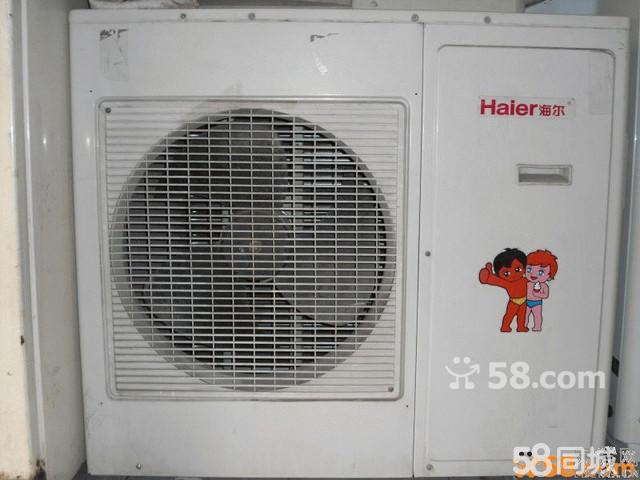 北京海尔中央空调售后维修中心本着为民服务的理念,多年来深受广大海尔空调客户的信懒,海尔空调维修电话(400//(700)//(5054)中心现已与众多单位达成长期合作关系。同时中心有来自国内外众多原厂家售后服务技师与工程师加入,从而提高了海尔空调维修中心的维修质量和维修效率,降低了海尔空调售后服务投诉,客户满意达100百分号。 北京海尔中央空调维修中心维修人员都有国家劳动部颁发的等级证书,有多年积累的工作经验。不但具有丰富的现场设计安装和运行实践经验,而且还具备良好的职业素质和高度责任感。海尔空调维修中心