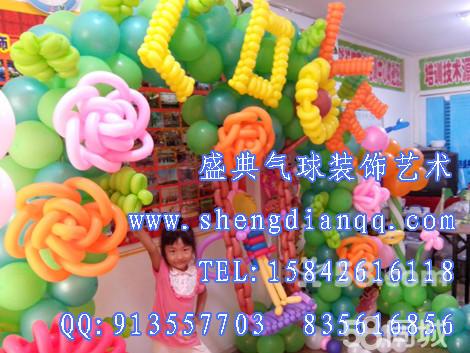 婚礼气球布置,生日布置,商场店庆,创意气球场地布景