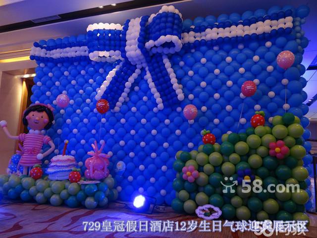 襄阳儿童生日宴会气球布置领导者