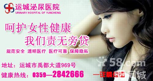 58同城logo > 大庆58同城网招聘