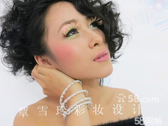 南宁彩妆培训 新娘跟妆