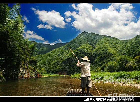 坐落于安徽省泾县蔡村镇月亮湾