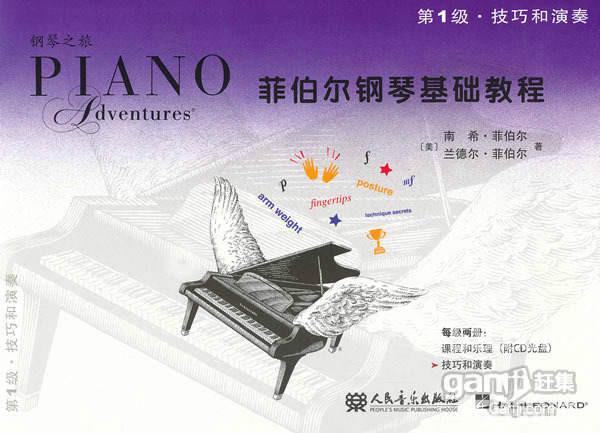 美国菲伯尓儿童启蒙钢琴课程招生中