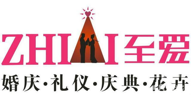 logo logo 标志 设计 矢量 矢量图 素材 图标 640_318