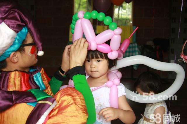 儿童生日派对,小丑魔术气球表演