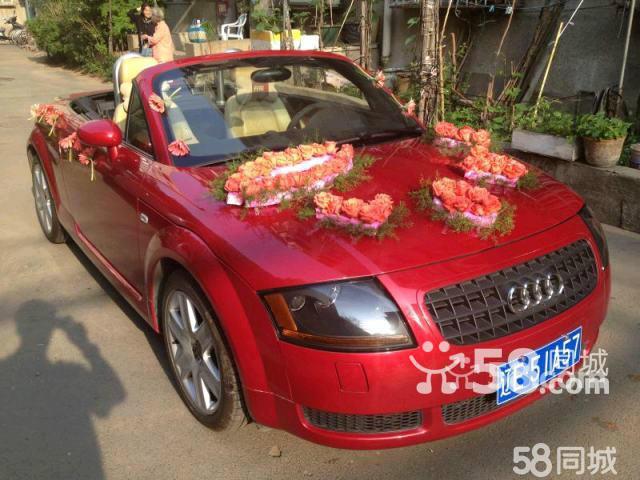 婚礼头车新款红色奥迪tt跑车出租