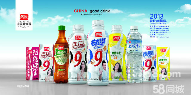 福建盼盼饮料有限公司-邵阳58同城