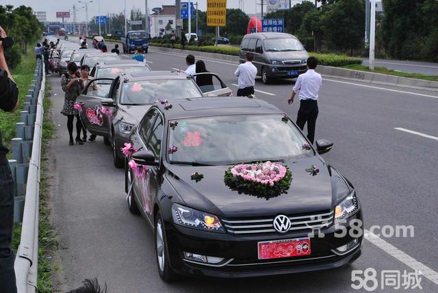 邹平帕萨特婚庆车队 -   帕萨特车队--古城结婚网(古城婚庆高清图片