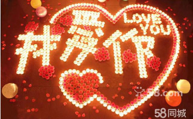 """""""爱情夜光气球""""飞天豪华布置图片"""