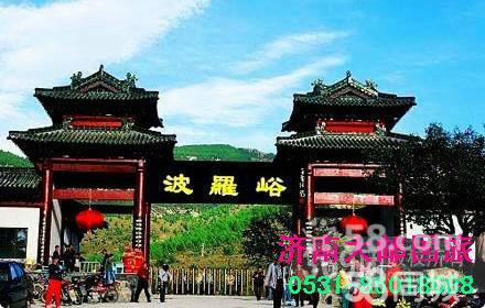9月30日,10月1-4 39,楚风汉韵,南秀北雄之徐州两汉文化,山水休闲,红图片