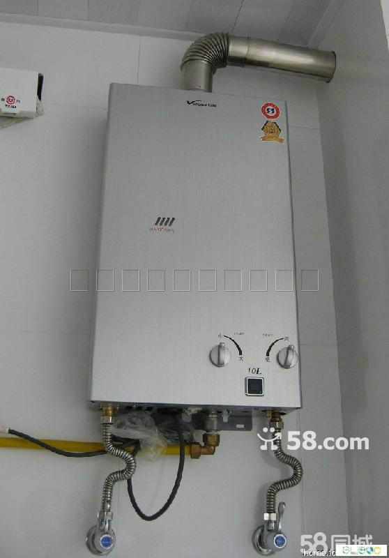 郑州市热水器维修热水器气压异常图片