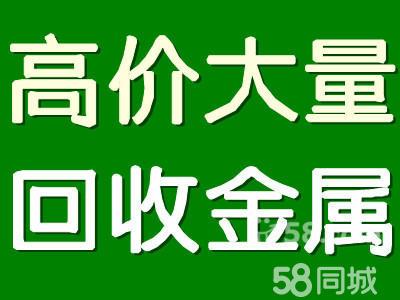 济南高价回收手机_济南手机回收ipad威图手机高价回收济南手