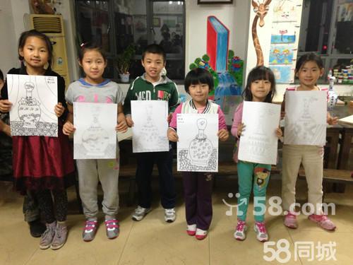 北京山甲文化艺术有限公司