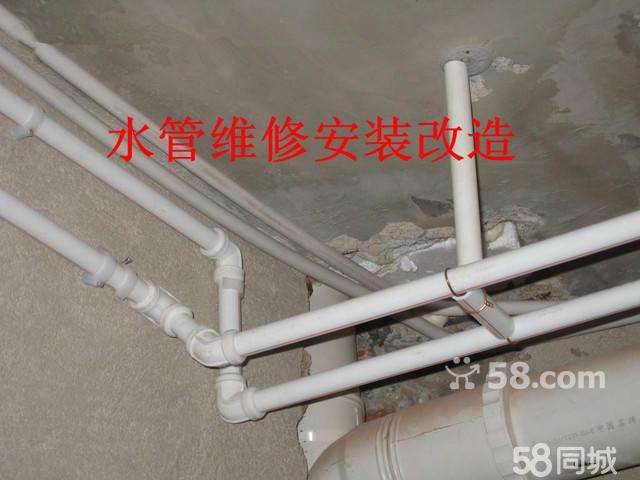 北京丰台云冈埋地下水管漏水开槽维修改下水管