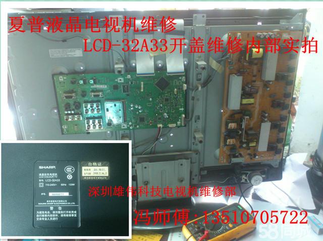 电路板 640_479