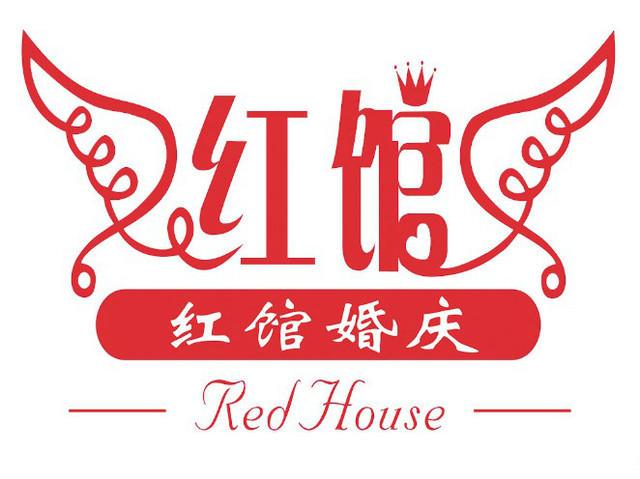 武汉最大的婚庆红馆婚庆光谷店已经入驻光谷国际广场