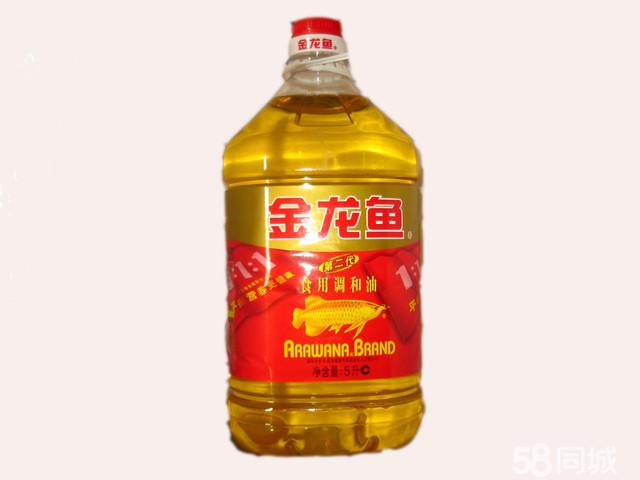 【金龙鱼食用油加盟 礼品