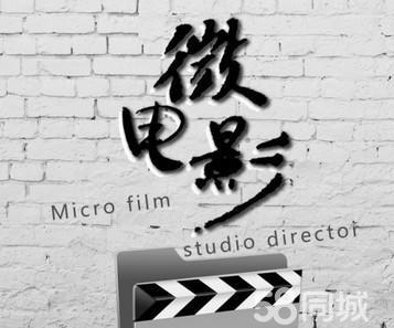 微电影电影祖业_微电影排行榜2014起名网