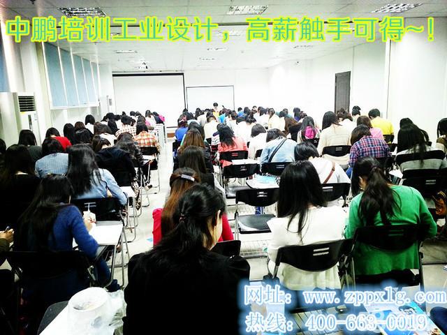 深圳建筑室内手绘培训-中鹏培训