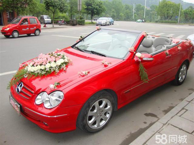 红色敞篷奔驰婚车出租