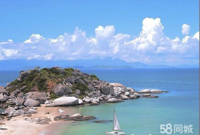 三角洲岛2天