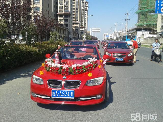 安徽合肥艾莎婚礼婚车----最新款红色宝马硬顶敞篷