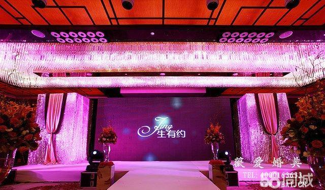 万元奢华婚礼套餐 重磅来袭LED大屏超值价99