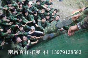 新员工入职培训感想 - 南昌58同城