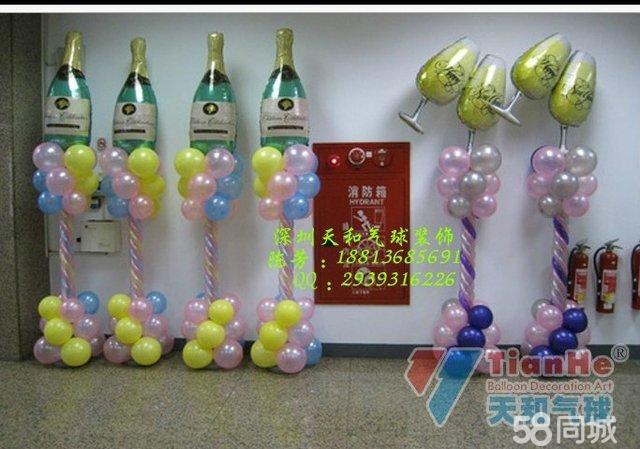 布置/开业气球拱门/大型商业气球展/气球服装秀/空飘气球/礼品定制