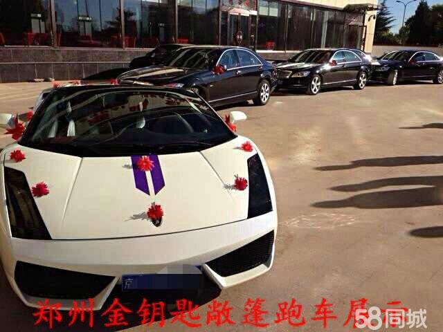 郑州专业租赁红白色敞篷跑车 法拉利f430特 高清图片