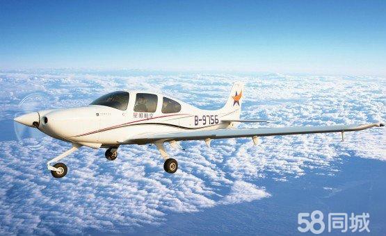 私人飞机租赁 直升机体验