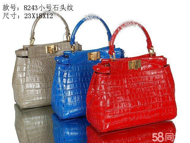 【奢侈品品牌包包代理】-北京58同城-奢侈品包包品牌 奢侈品包包 奢侈