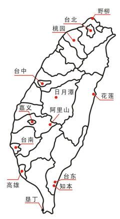 台湾空调_台湾东元中央空调批发–台湾东元中央空调厂家
