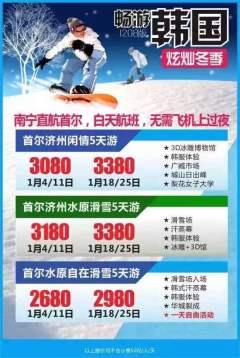广西平安国际旅行社有限公司南宁金源营业部